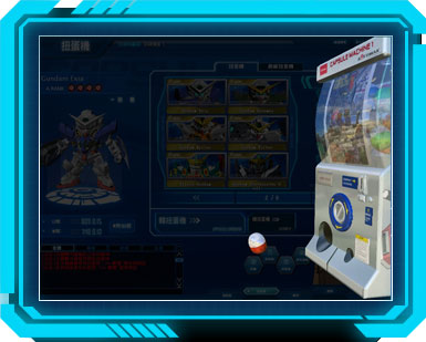 [Coming Soon] SD Gundam Capsule Fighter Online  1302862858_capsule-machine-3