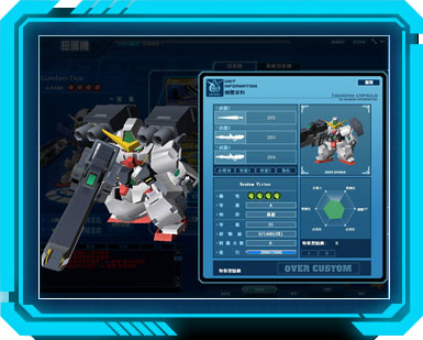 [Coming Soon] SD Gundam Capsule Fighter Online  1302862876_capsule-machine-4