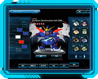 [Coming Soon] SD Gundam Capsule Fighter Online  1302864078_color