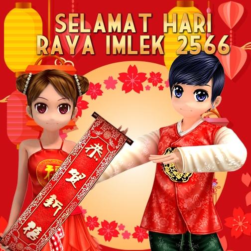 Selamat Tahun Baru Imlek 2566