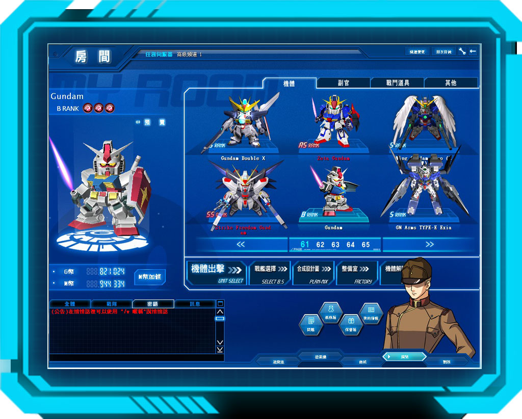 [Coming Soon] SD Gundam Capsule Fighter Online  1302864664_features-1