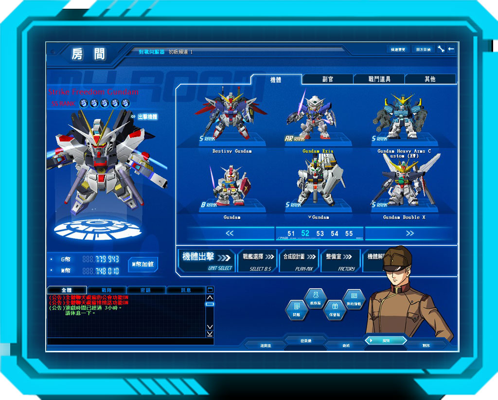[Coming Soon] SD Gundam Capsule Fighter Online  1302864681_features-2