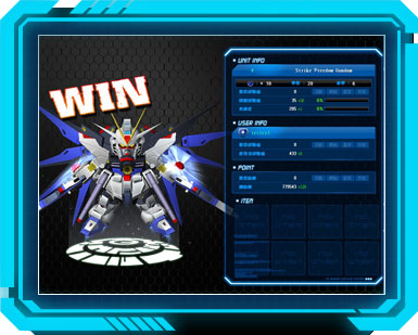 [Coming Soon] SD Gundam Capsule Fighter Online  1302863399_mission-4