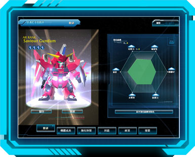 [Coming Soon] SD Gundam Capsule Fighter Online  1302864031_status