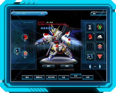 [Coming Soon] SD Gundam Capsule Fighter Online  1302864055_sticker
