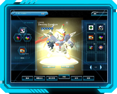 [Coming Soon] SD Gundam Capsule Fighter Online  1302864067_skill-part