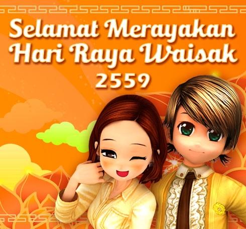 Selamat Hari Raya Waisak 2559