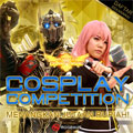 Cosplay Competition Megaxus Olimpiade 2015