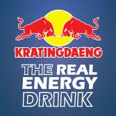 Kratingdaeng Coin Event